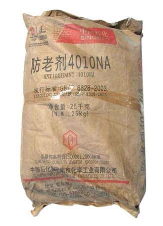 防老剂4010NA2