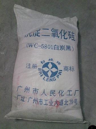 广州 沉淀二氧化硅