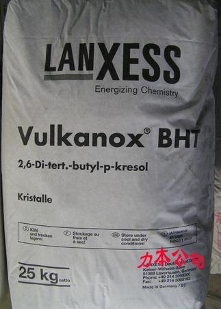 德国防老剂BHT264