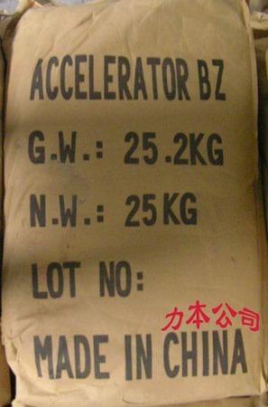 促进剂BZ