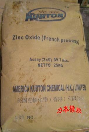 美国氧化锌