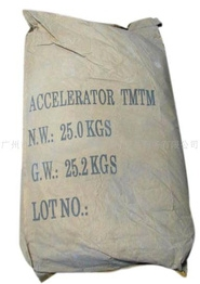 促进剂TMTM