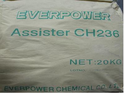 70度氯化石蜡
