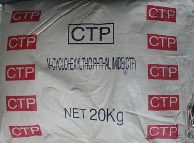 防焦剂CTP