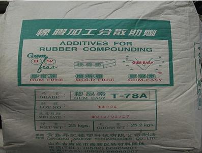 胶易素T-78